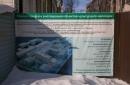 В Казани восстановят историческое здание с мансардными окнами